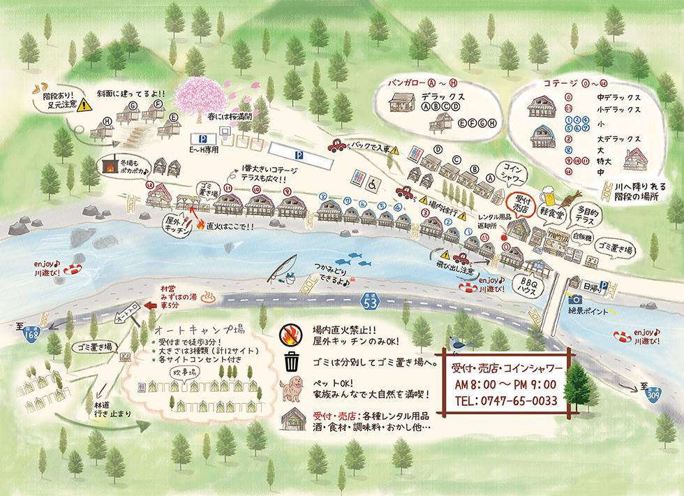 天の川青少年旅行村 全体マップ